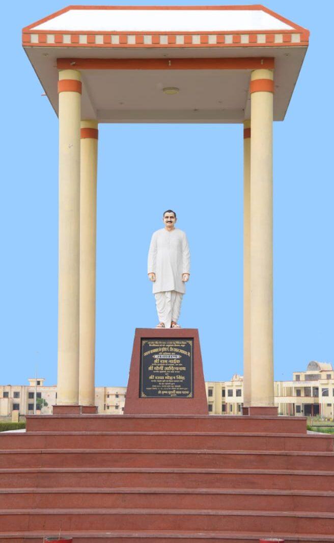 Pt Deendayal Upadhyaya Jayanti