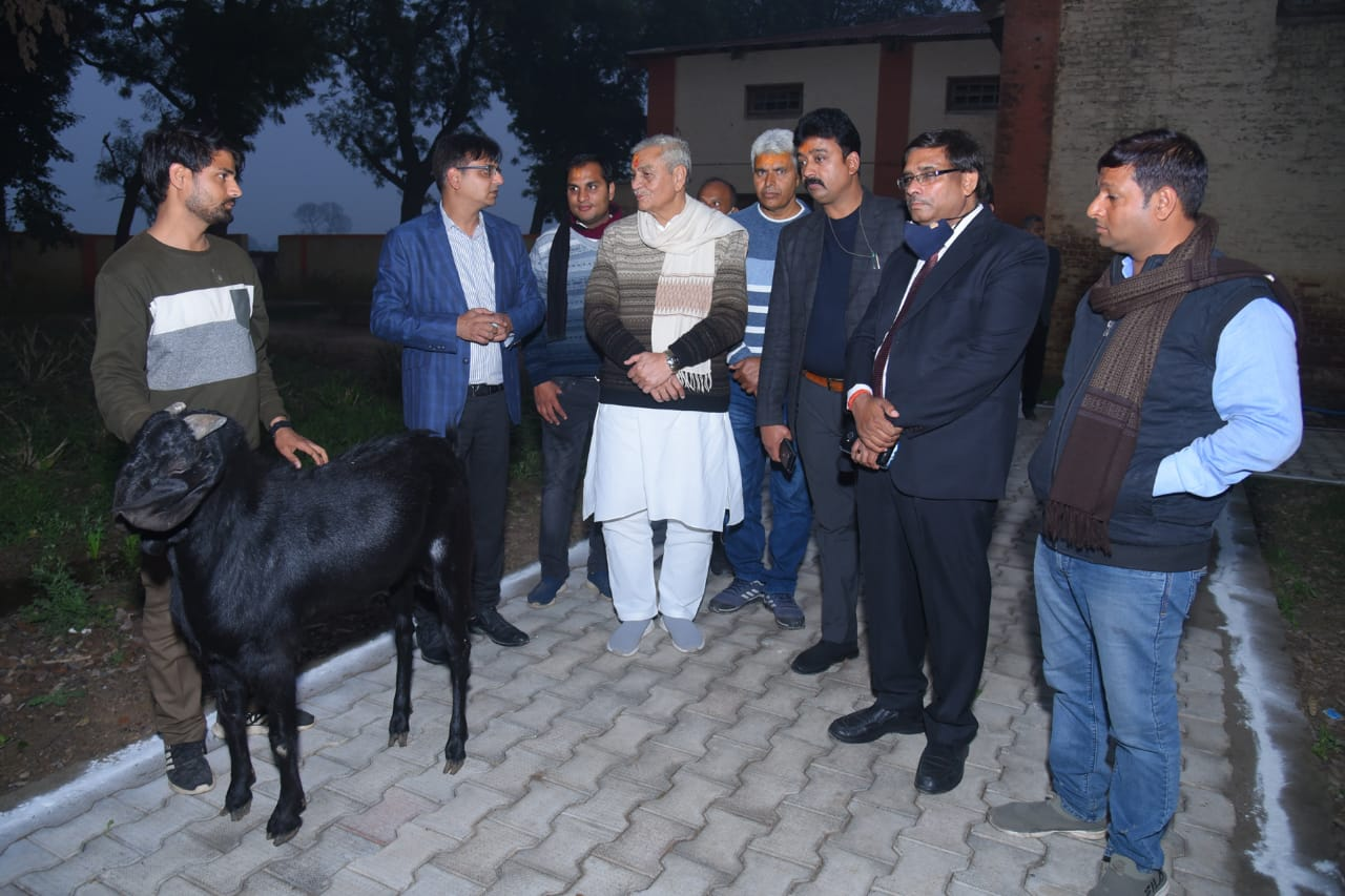 Inauguration of feed processing unit by Hon'ble minister Shri Lakshmi Narayan Jee Valedictory function of 3 days training program on AI in goats Dated :06/01/2021