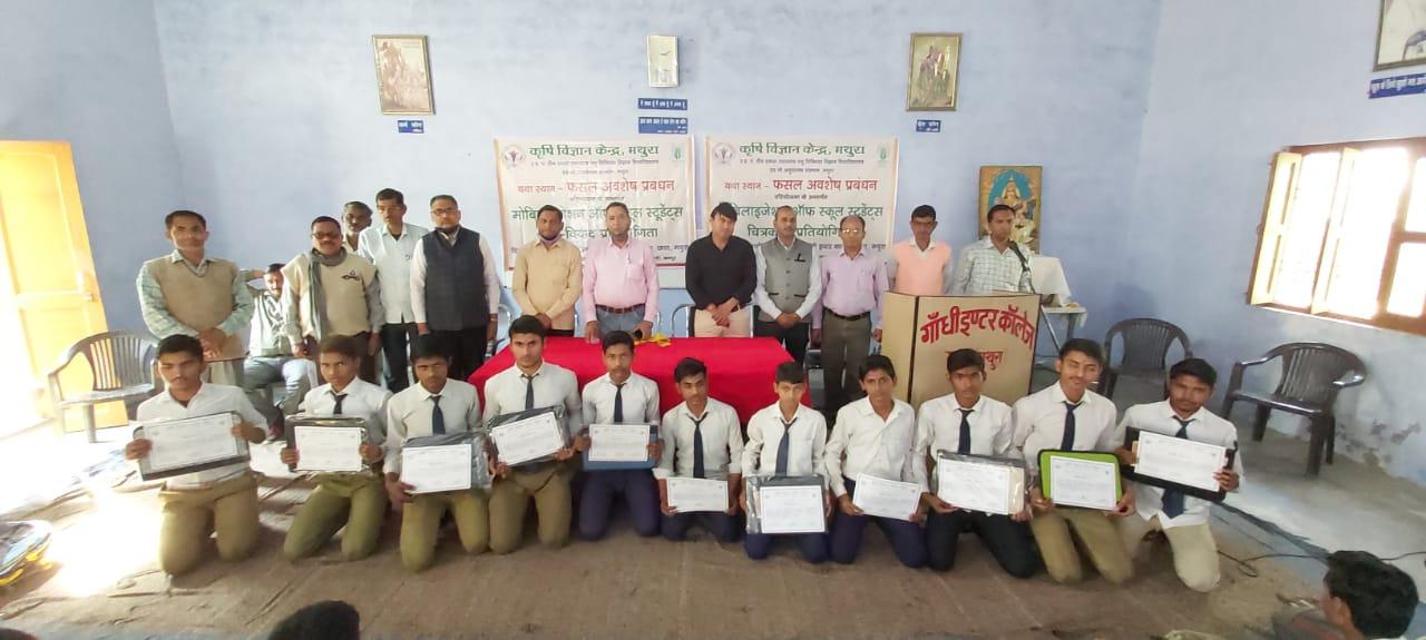 2 मार्च 2021: फसल अवशेष प्रबंधन विषय पर के वी के मथुरा द्वारा स्कूल विद्यार्थी जागरूकता कार्यक्रम का आयोजन
