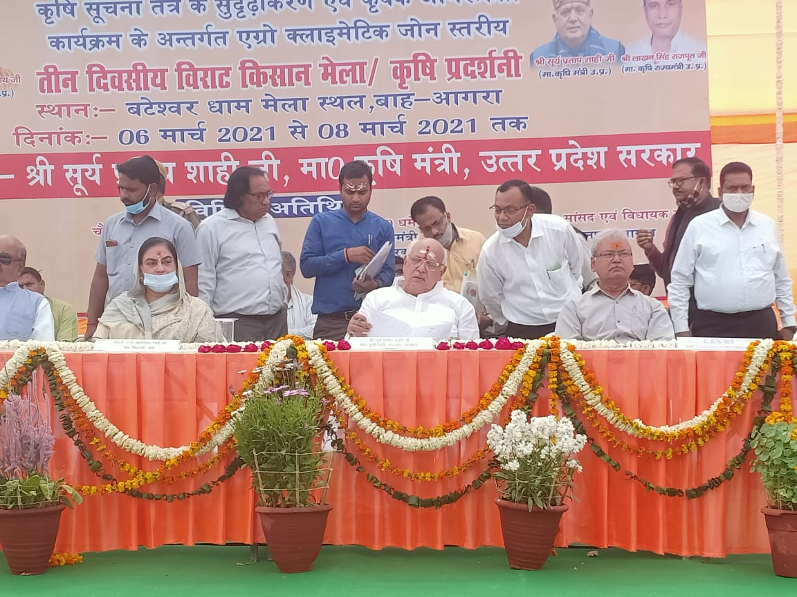 DUVASU participated in 'Virat Kisan Mela' at Bateshwar: Hon'ble  Agriculture Minister inaugurated the Mela