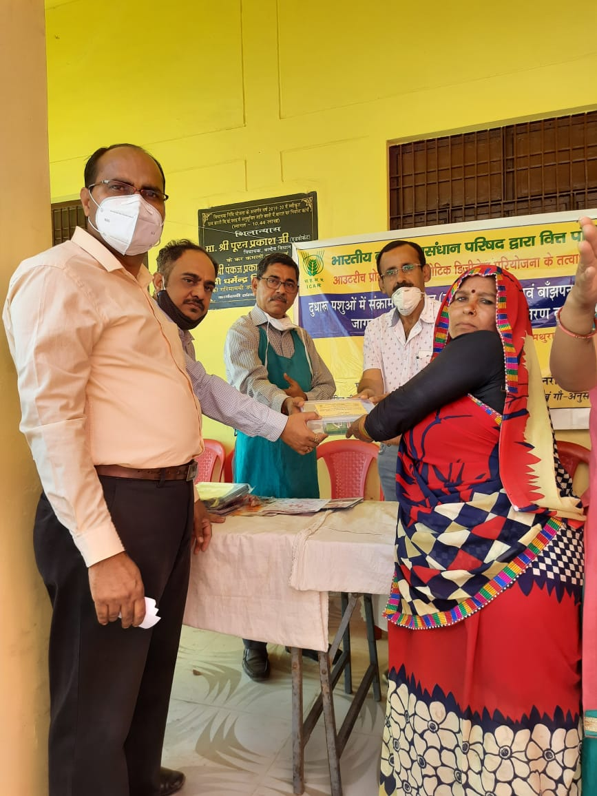 Under the ICAR-OPZD, AICRP and DIMSCA projects in the departments of Veterinary Public Health, Veterinary Gynecology & Obstetrics and Veterinary Surgery & Radiology respectively DUVASU organized an AWARENESS CAMP on Brucellosis, infertility,zoonotic diseases and diagnosis & infertility in dairy animals