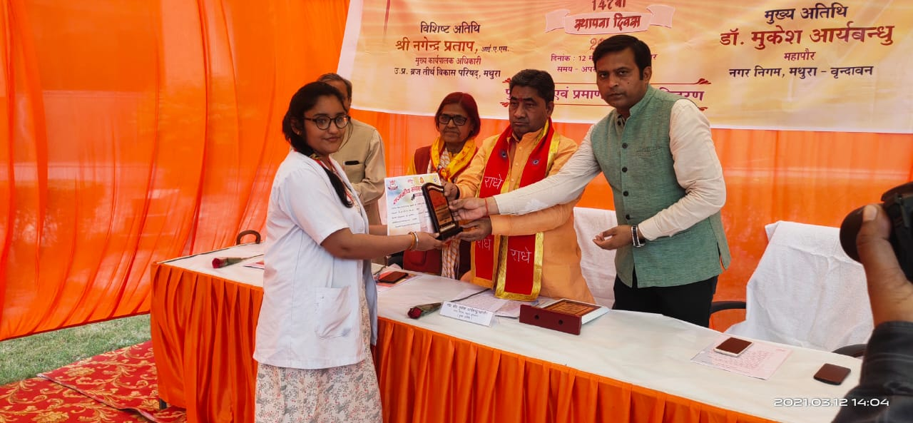 Mission Shakti online Essay and General Knowledge competition