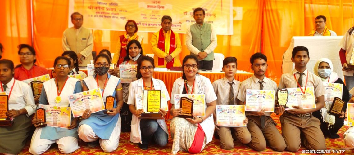 mission-shakti-online-essay-and-general-knowledge-competition