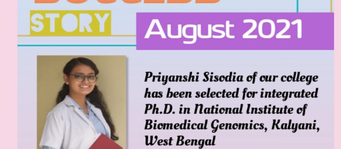 success-story-of-college-of-biotechnology-for-august-month