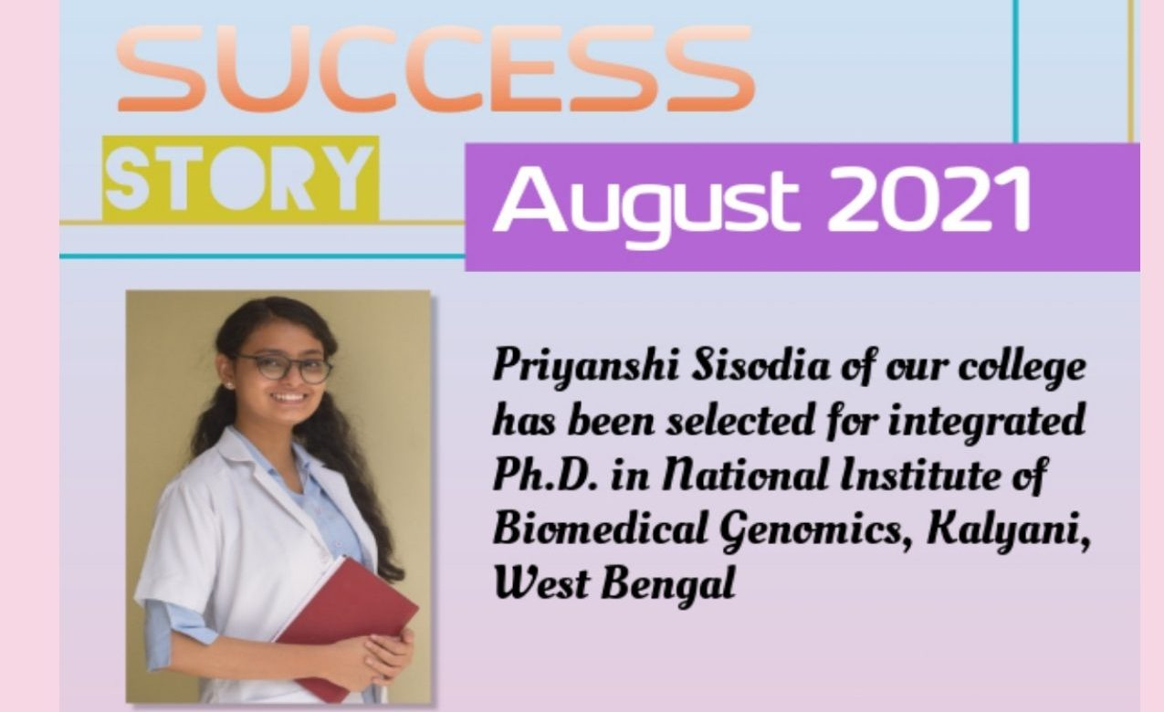 Success Story of College of Biotechnology for August Month
