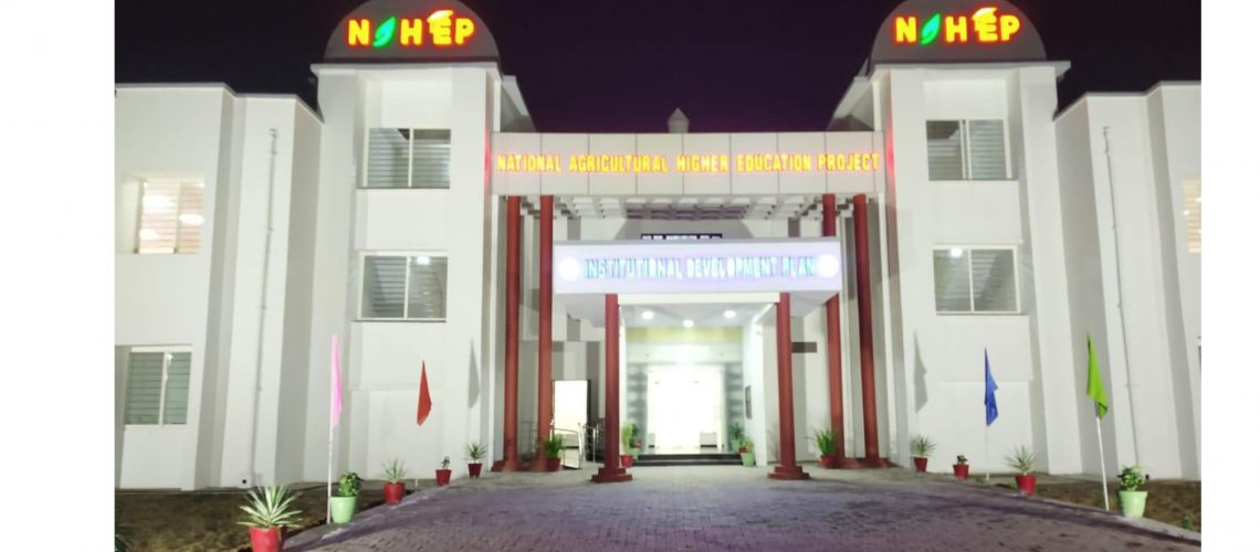 nahep-national-agricultural-higher-education-project