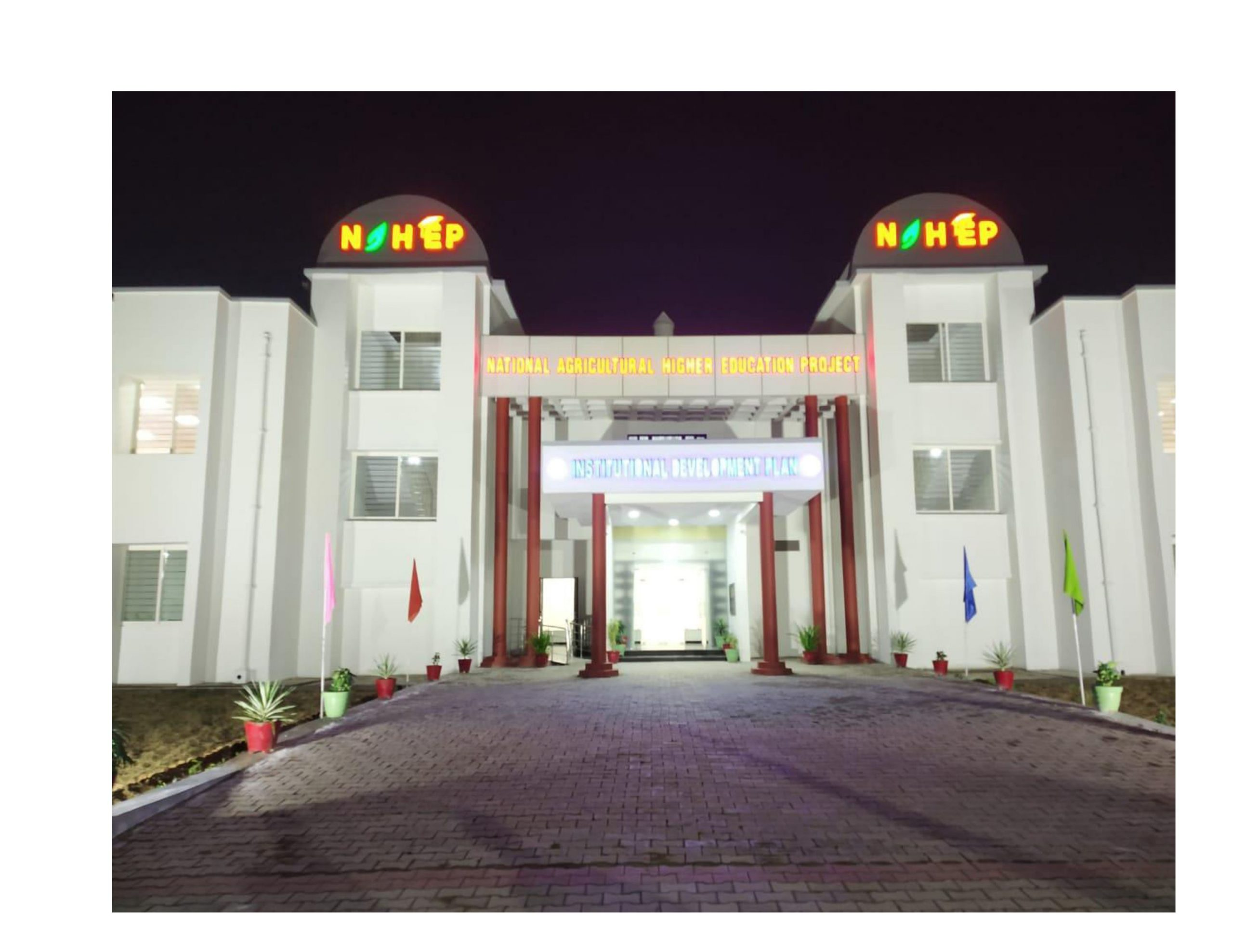 NAHEP- National Agricultural Higher Education Project